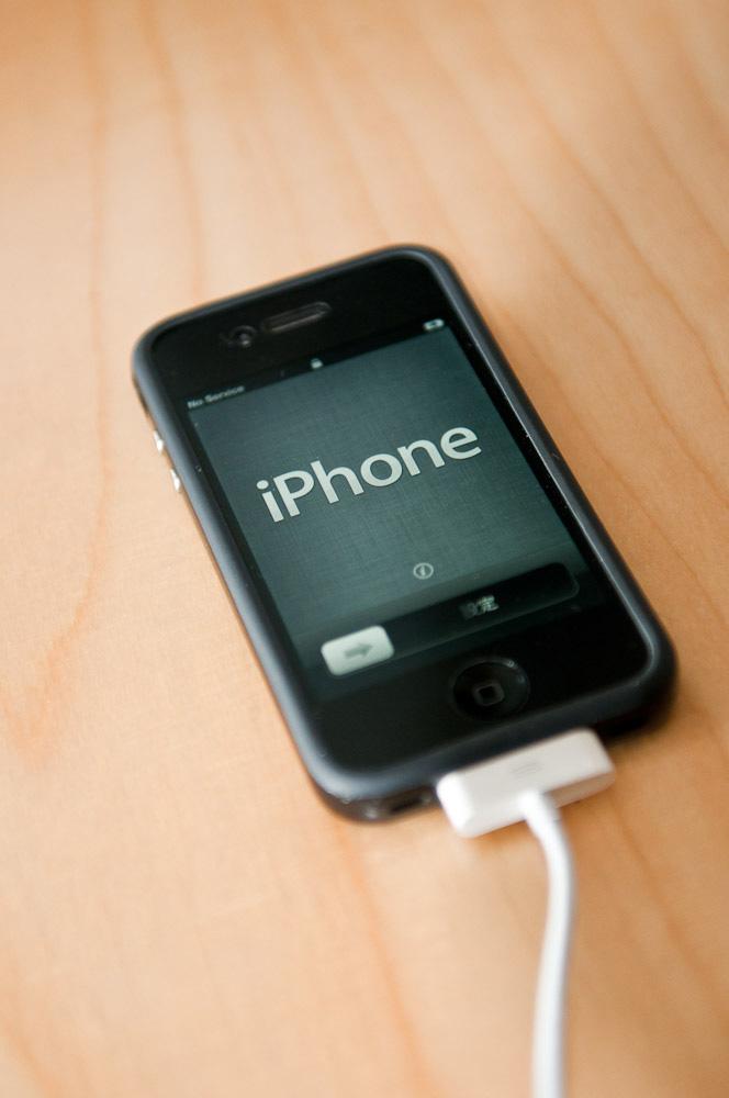 Nach dem Entsperren startet iOS 5